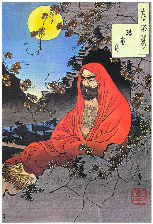 Bohidharma meditating